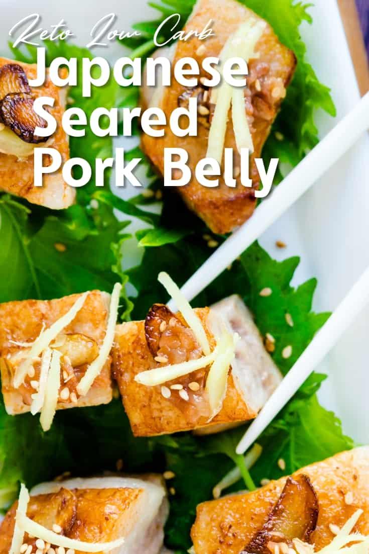 Japanese Style Seared Pork Belly