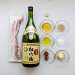 Japanese Style Seared Pork Belly Recipe (1)