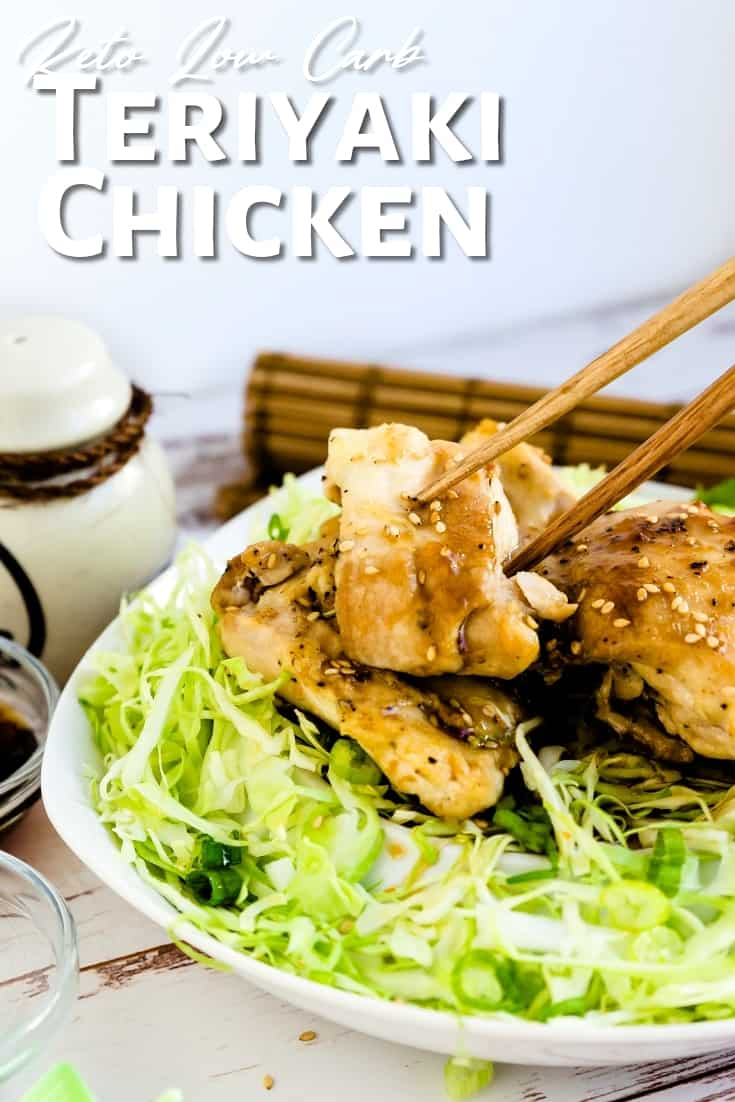 Keto Teriyaki Chicken LowCarbingAsian Pin 3