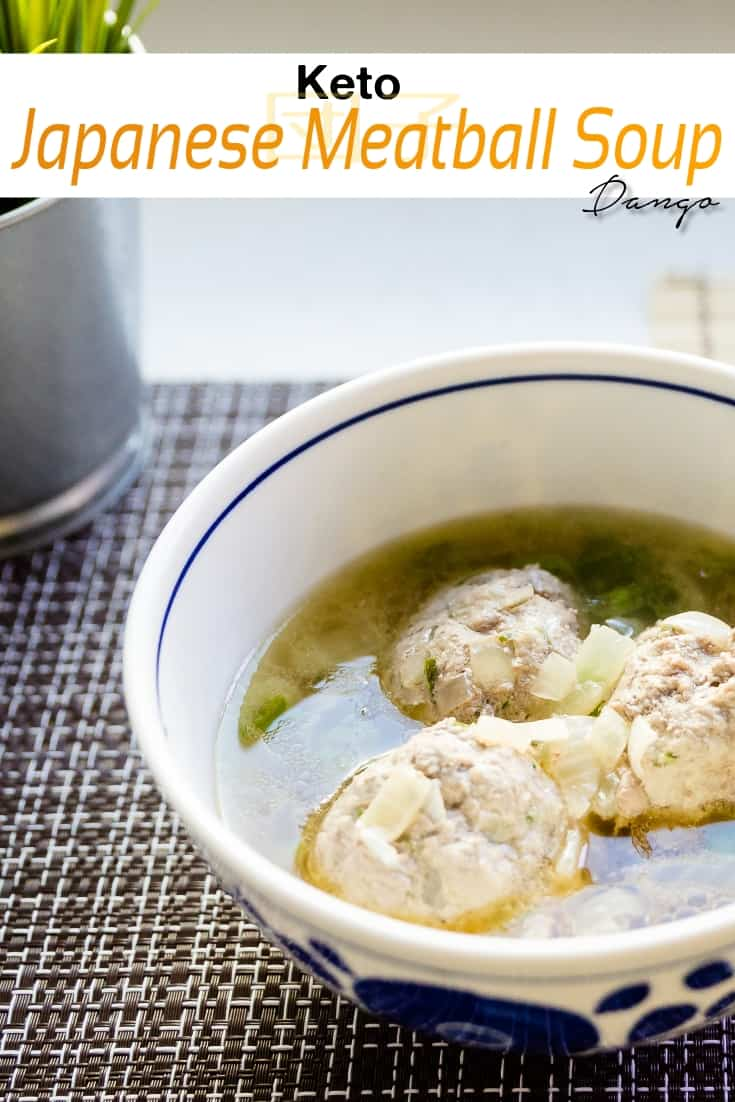 keto japanese Meatball (Dango) Soup pin 1