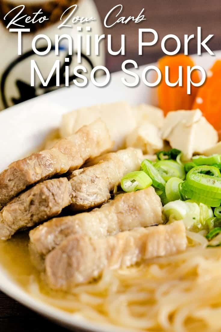 Tonjiru Pork Miso Soup LowCarbingAsian Pin 2