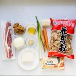 Tonjiru Pork Miso Soup Recipe (1)