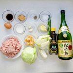 Cream Cheese Dumplings Recipe (1)