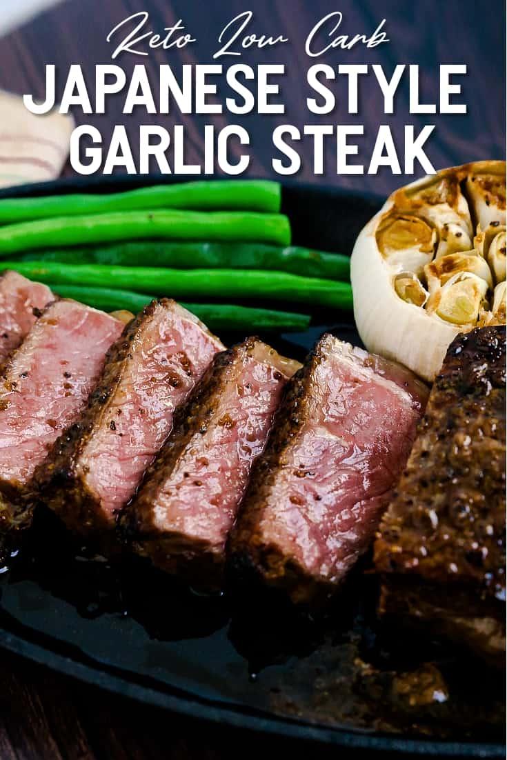 Japanese Style Garlic Steak LowCarbingAsian Pin 2