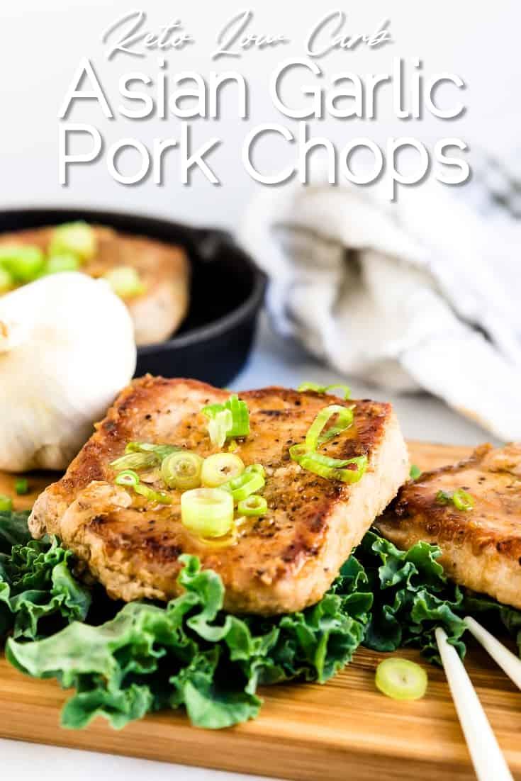 Asian Garlic Pork Chops