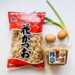 Keto Low Carb Protein Miso Soup (1)