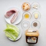 Kimchi Wrapped Miso Pork Belly Recipe (1)