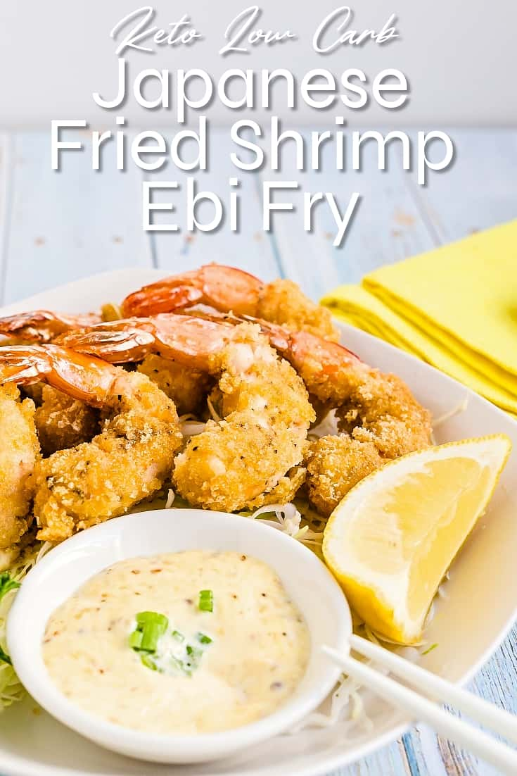 Ebi Fry Japanese Fried Shrimp LowCarbingAsian Pin 1