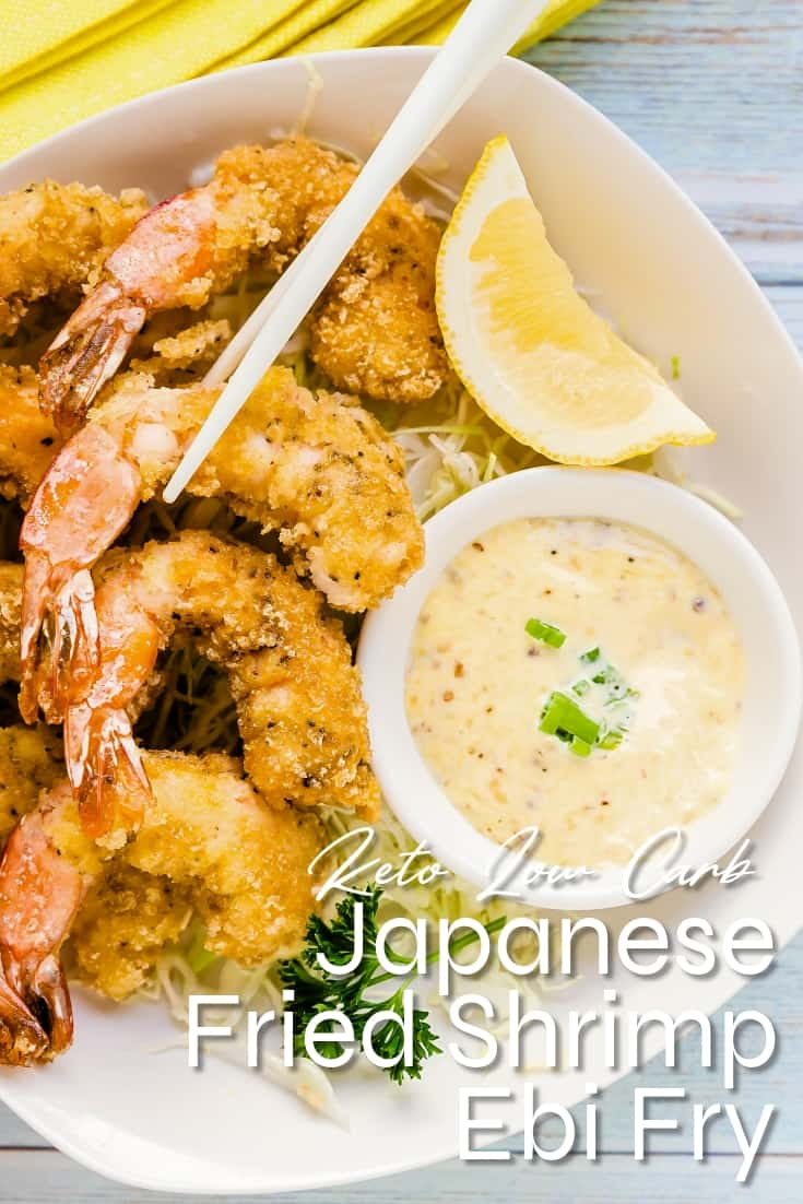 Ebi Fry Japanese Fried Shrimp LowCarbingAsian Pin 2