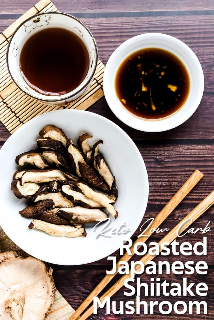 Japanese Shiitake Mushroom in Ginger Ponzu Sauce LowCarbingAsian Pin 1