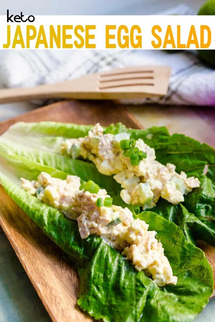 keto Japanese Egg Salad pin 2