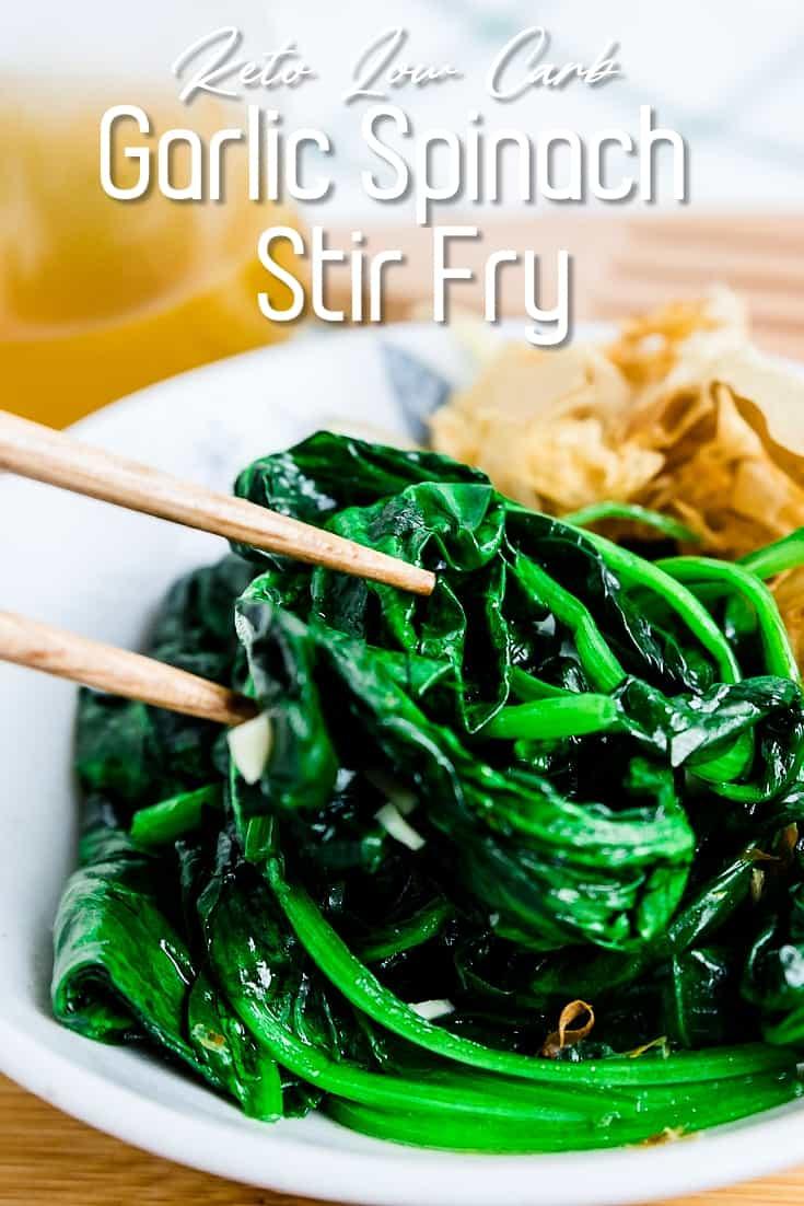 Garlic Spinach Stir Fry