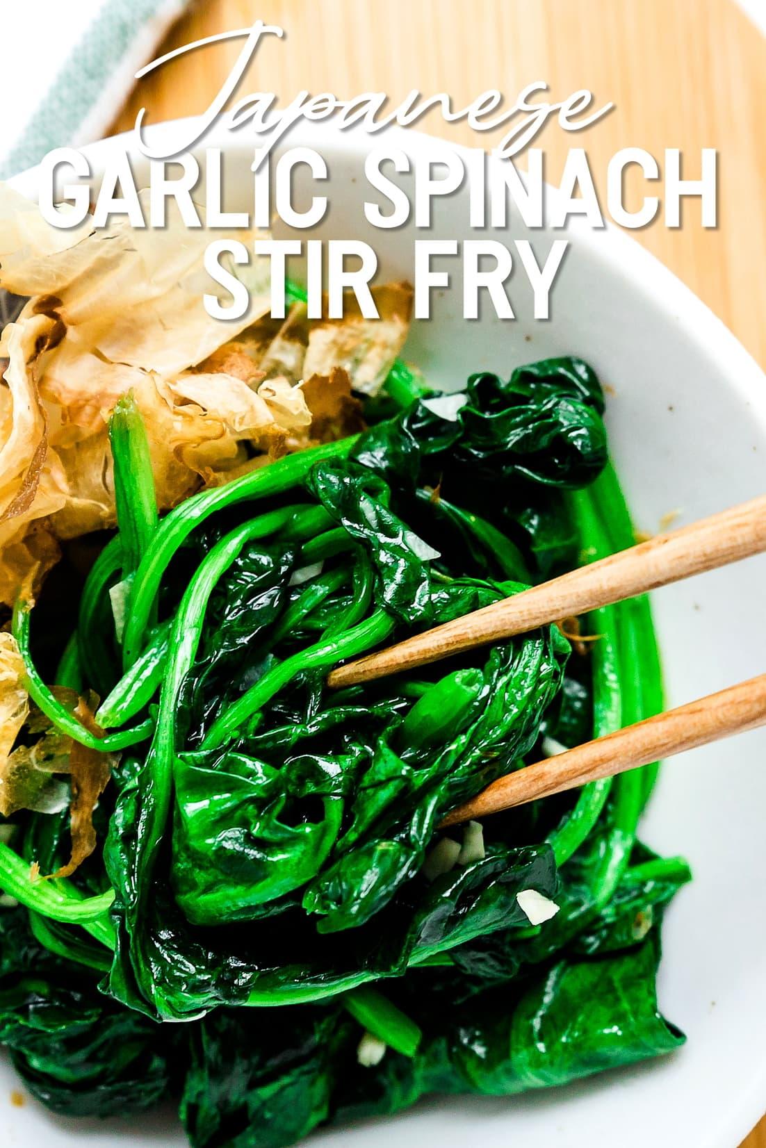 Garlic Spinach Stir with chopsticks