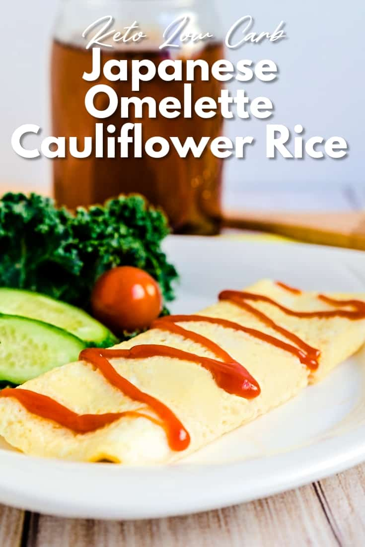 Japanese Omelette Cauliflower Rice LowCarbingAsian Pin 1