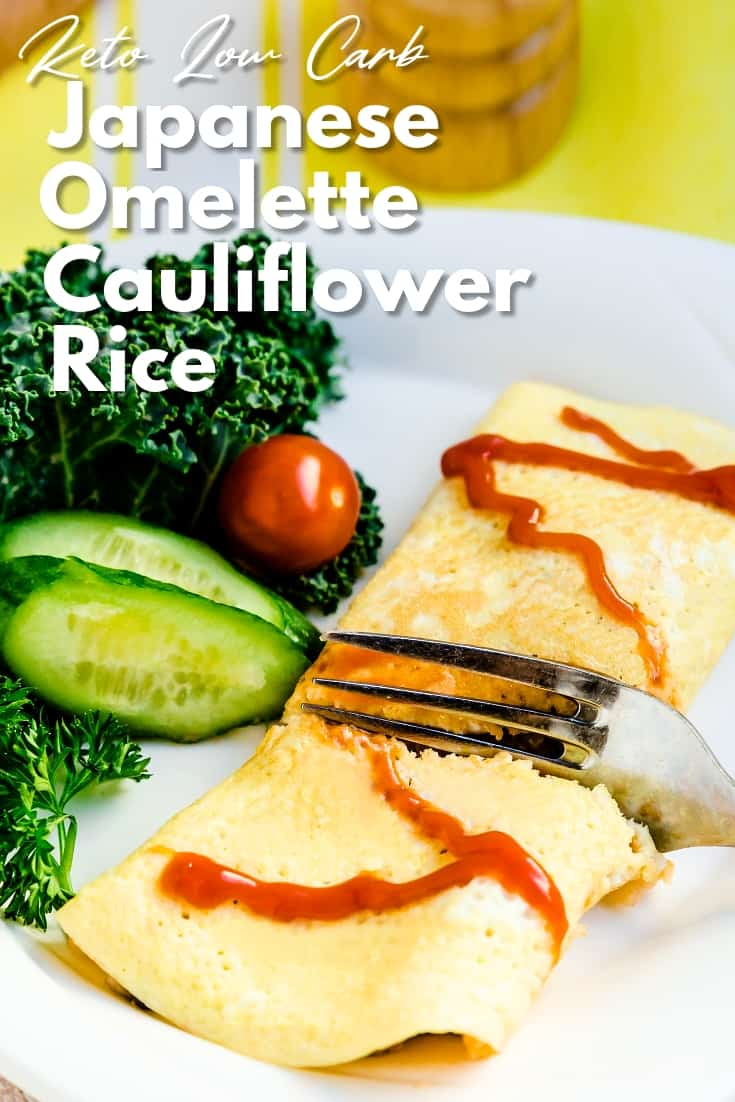 Keto Low Carb Japanese Omelette Cauliflower Rice