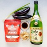 Japanese Roasted Eggplants with Soy Glaze - Yakinasu Recipe (1)