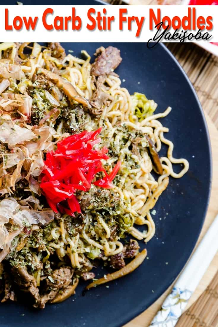 Low Carb Stir Fry Noodles- Yakisoba pin 1