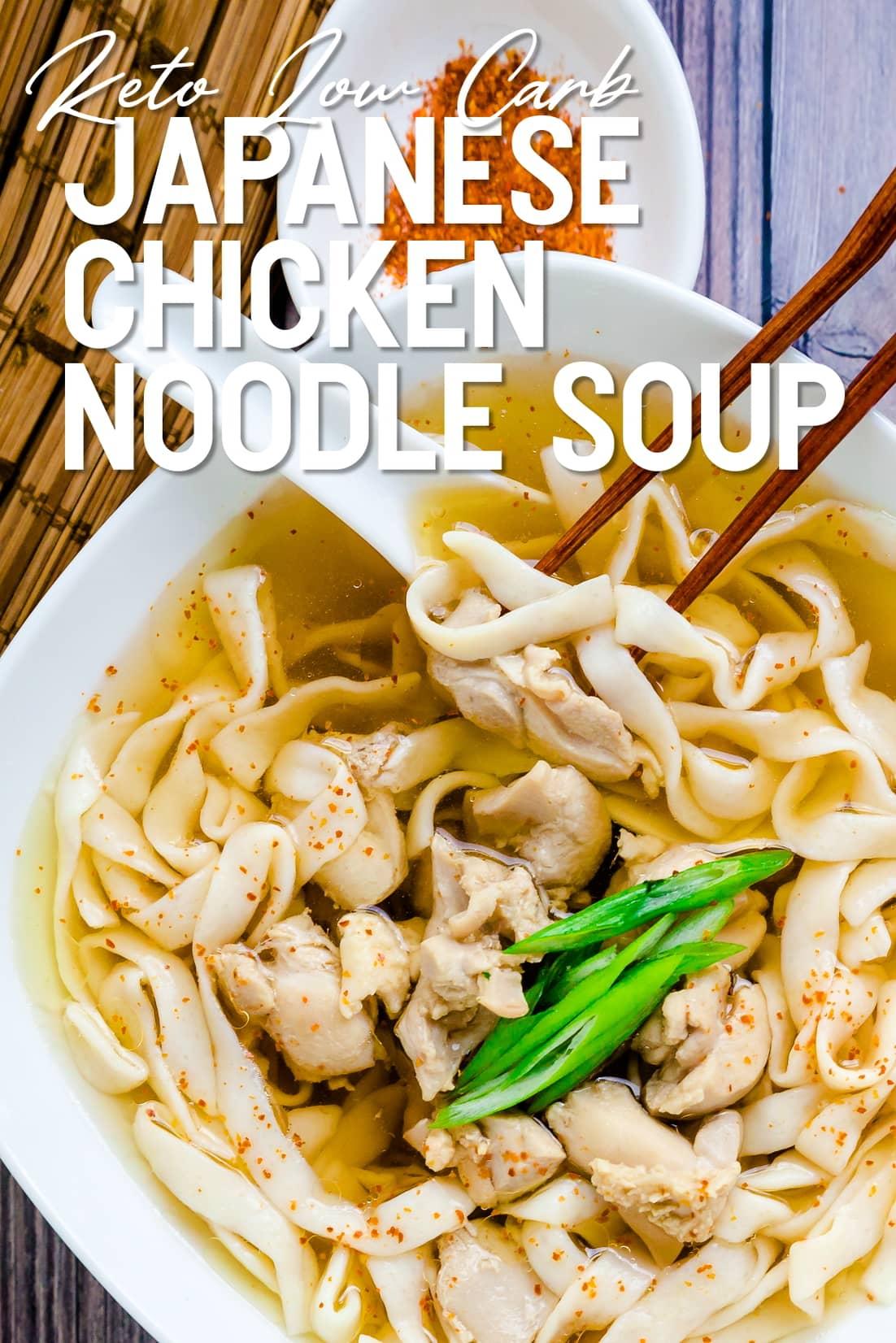 Japanese Chicken Udon top down veiw