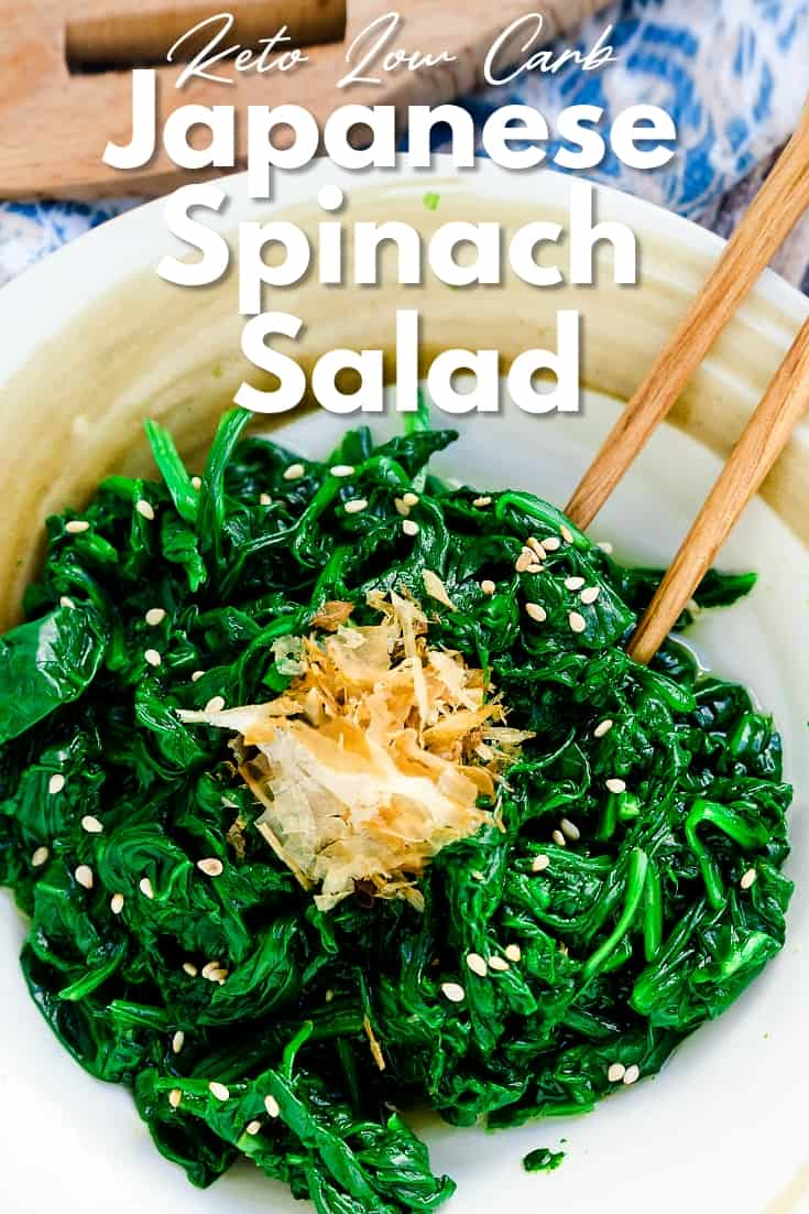 Keto Low Carb Japanese Spinach Salad