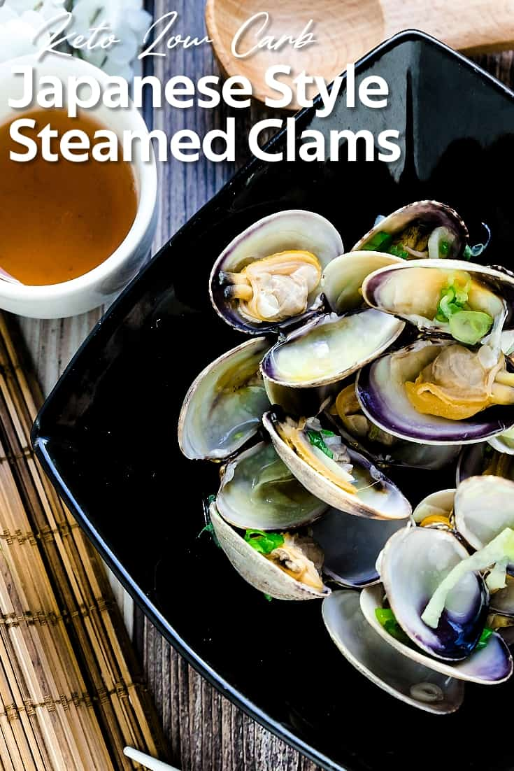 Japanese Style Steamed Clams