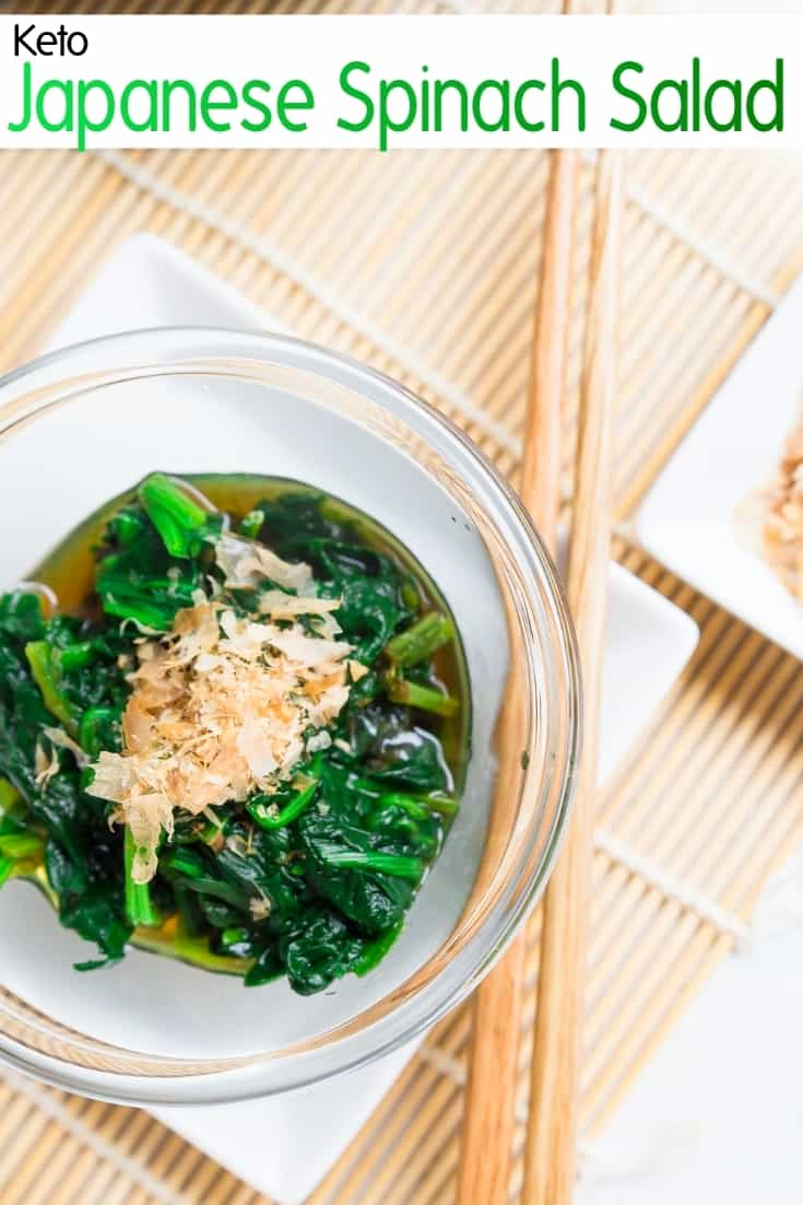 Keto Japanese Spinach Salad 1