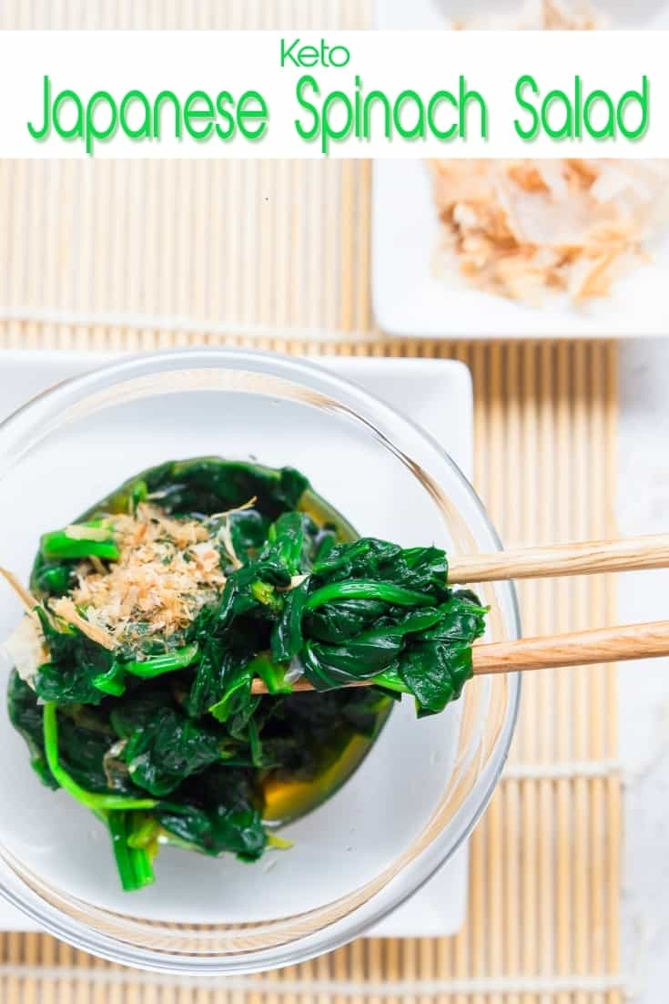 Keto Japanese Spinach Salad 2