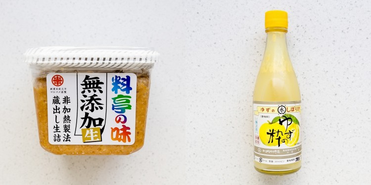 Miso Yuzu Asian Recipe 1