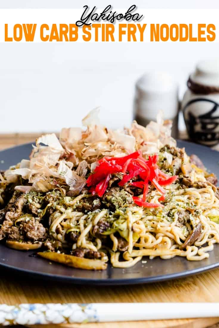 Low Carb Stir Fry Noodles- Yakisoba pin 2