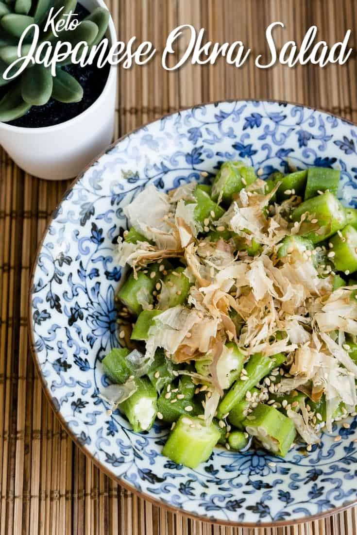 Keto Japanese Okra Salad LowCarbingAsian Pin 1