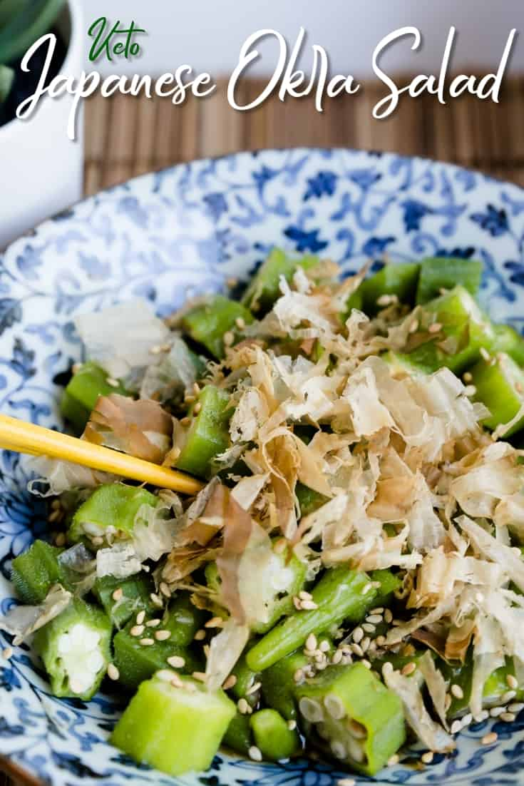 Keto Japanese Okra Salad LowCarbingAsian Pin 2