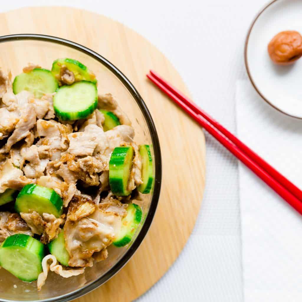 Top Asian vegetable recipes - Ume Pork Belly