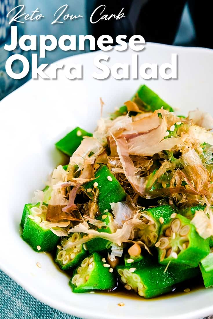 Keto Low Carb Japanese Okra Salad