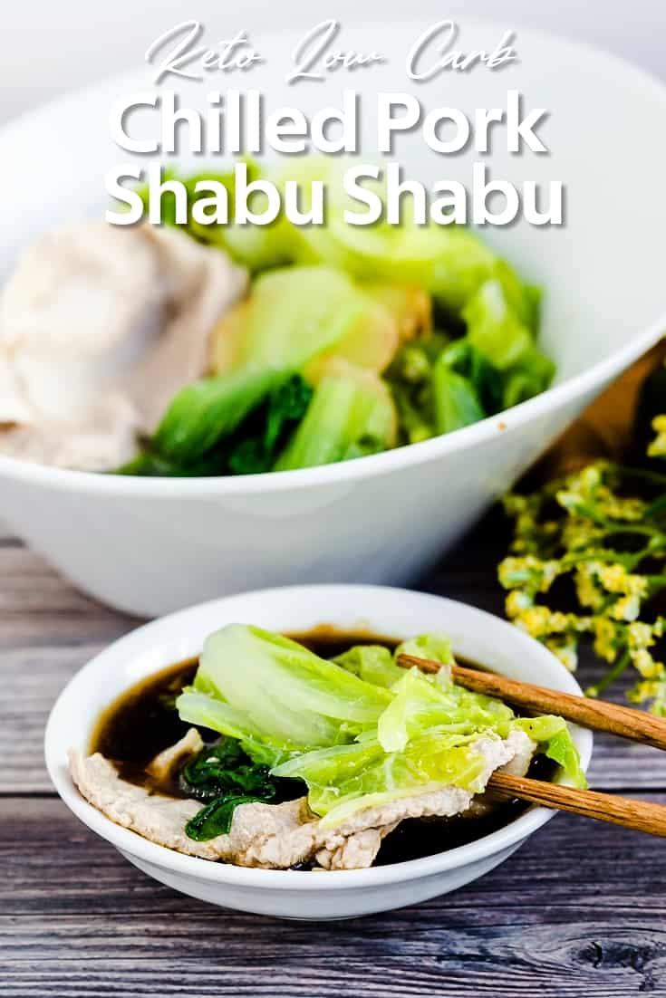 Chilled Pork Shabu Shabu