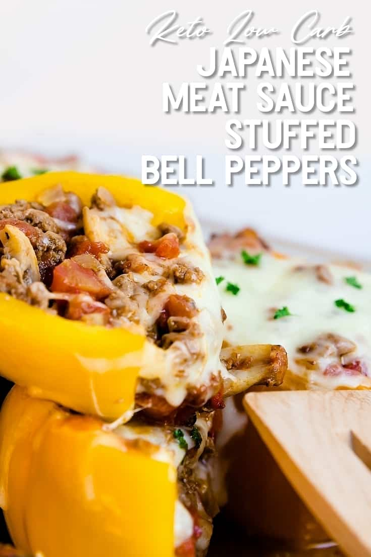 Low Carb Japanese Meat Sauce Stuffed Bell Peppers