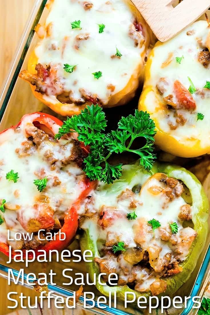 Low Carb Japanaese Meatsauce Stuffed Bell Peppers LowCarbingAsian Pin 2