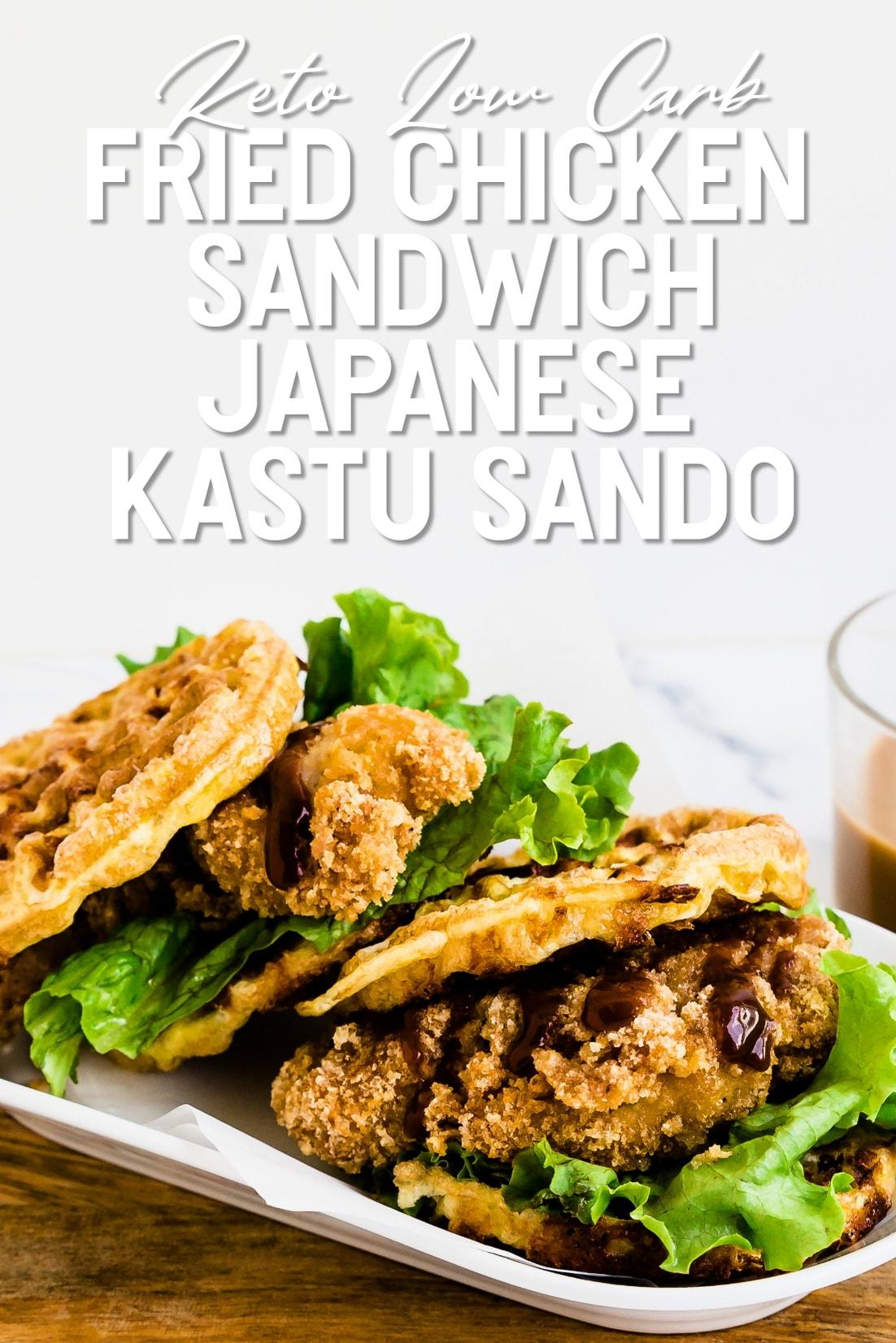 Keto Fried Chicken Sandwich Katsu Sando served on a plate with tonkatsu sauce