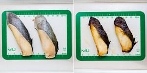 Miso Black Cod GindaraChilean Seabass Recipe (12)