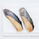 Miso Black Cod GindaraChilean Seabass Recipe (7)