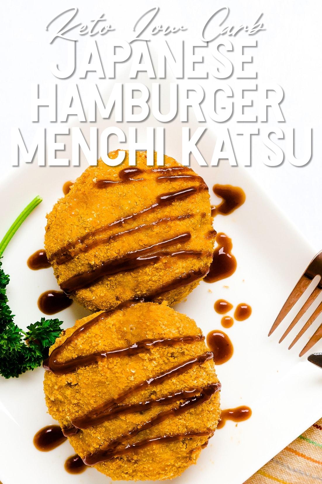Keto Japanese Hamburger Cutlet Menchi Katsu with tonkatsu sauce served on a white plate