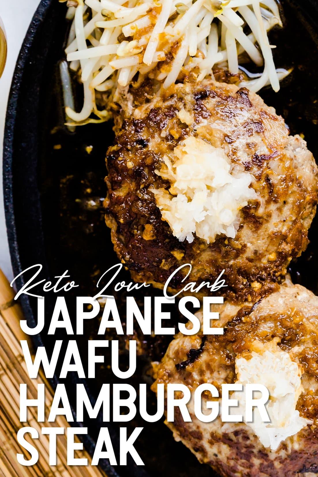Japanese Wafu Hamburger Steak served on a teppan